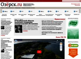 ozersk.ru