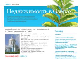 ozery.lact.ru