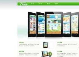 ozing.com.cn