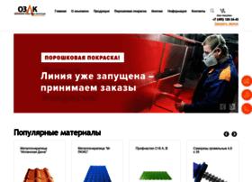 ozlk.ru