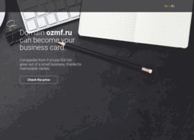 ozmf.ru