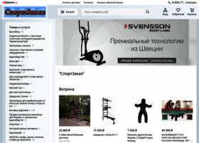 ozmon.ru