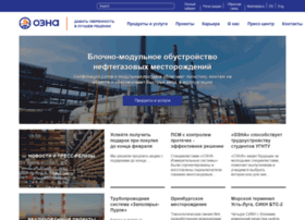ozna.ru
