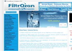 ozone-shop.gr