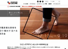 ozone.co.jp
