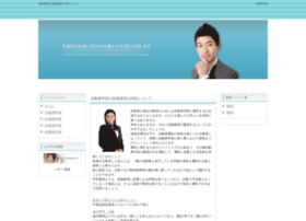ozonehotelbar.com