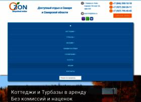 ozonfresh.ru