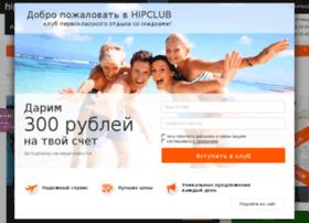 ozonholiday.ru