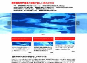 ozviat.nezam-khz.com