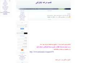 ozviyat.samenblog.com