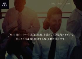 p-agency.jp