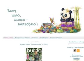 p-an-da.blogspot.ru