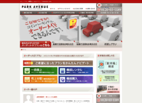 p-avenue.co.jp