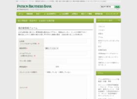 p-b-bank.com