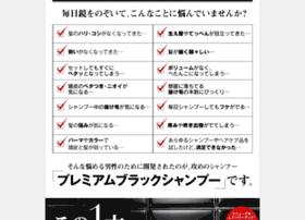 p-blackshampoo.net