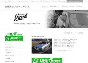 p-junk.com