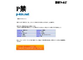 p-kin.net