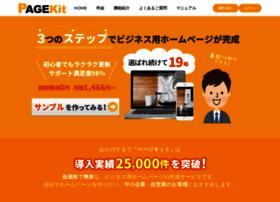 p-kit.com