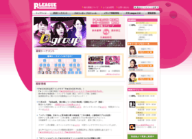 p-league.jp