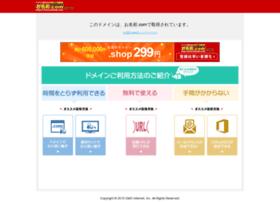 p-mobile.jp
