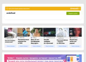 p-ozero.ru