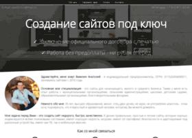 p-ru-sites.biznes-shops.ru