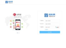 p.weigouyi.com