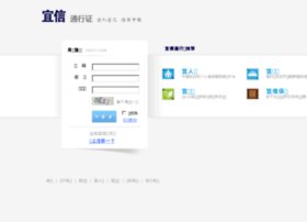 p.yixin.com