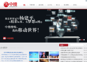 p.zhongsou.com