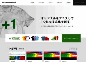 p1-company.com