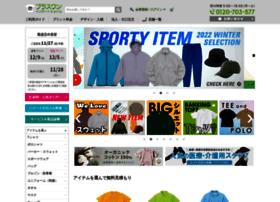p1-intl.com