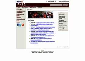 p12.nysed.gov