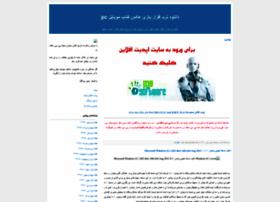 p30software.blogfa.com