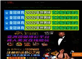 p30temp.com