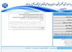 p4p.behdasht.gov.ir