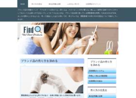 p8ntbox.com
