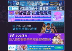 pa-onational.com