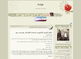pa2gh.limooblog.com