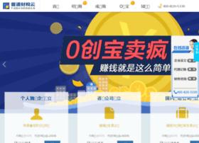 paat.com.cn