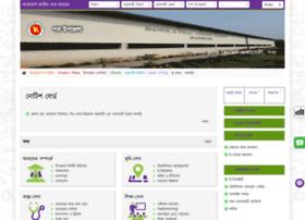 paba.rajshahi.gov.bd
