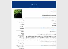 pabepaye-bahane.blogfa.com