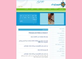 pac.org.ir