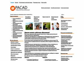pacad.ru