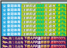 paceonmain.com