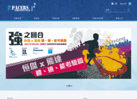 pacers.org.hk