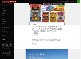 pachinko-club.com