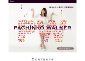 pachinkowalker.com