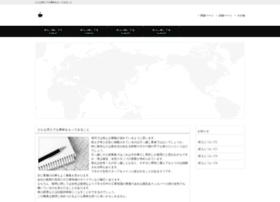 pachkit.com