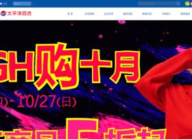 pacific-shanghai.com.cn
