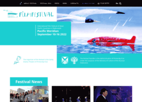 pacificmeridianfest.ru